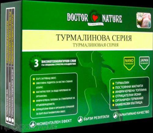 """Турмалинова наколенка """"Dr.Nature"""""""
