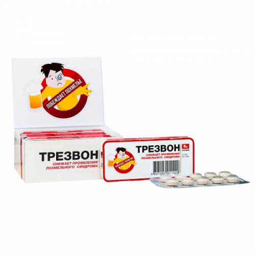 Трезвон - алкохолна интоксикация, зависимост, 10 таблетки