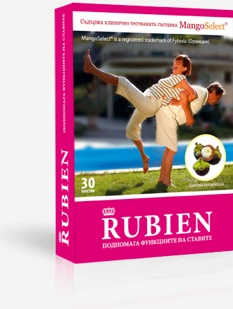 РУБИЕН / Rubien / - ЗА СТАВИТЕ И ОПОРНО-ДВИГАТЕЛНИЯ АПАРАТ.