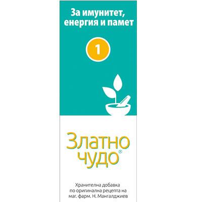 Златно Чудо №1 за имунитет, енергия и памет