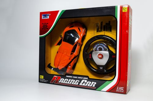 Радиоуправляме количка с дистанционно и отварящи се врати (оранжева)