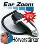 """ЕЪР ЗУУМ - СЛУХОВ УСИЛВАТЕЛ """"Ear Zoom"""""""