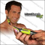 Тример за подстригване Micro Touch Max 2 в 1!