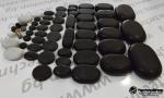 58бр. Вулканични Камъни за масаж